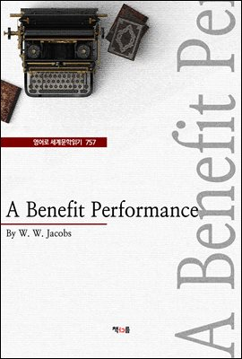 A Benefit Performance (영어로 세계문...
