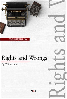 Rights and Wrongs (영어로 세계문학읽기 ...